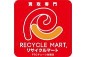 買取専門リサイクルマート