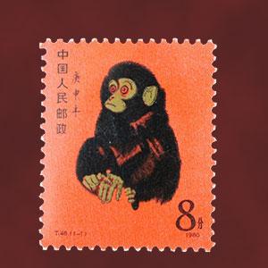 中国切手 時価