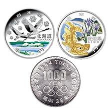 国内記念硬貨(銀貨)