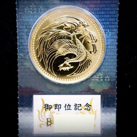天皇陛下御即位記念 10万円金貨 平成2年
