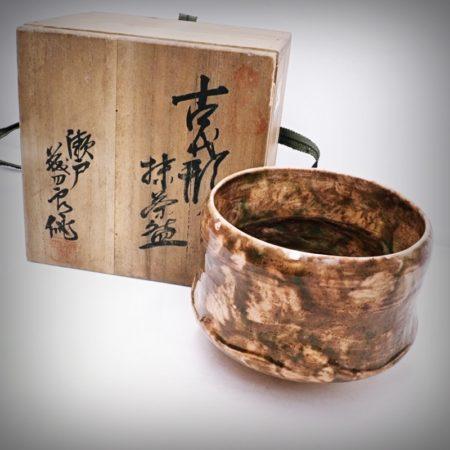 古代形抹茶碗 瀬戸 藤四郎 古美術 古瀬戸 茶器