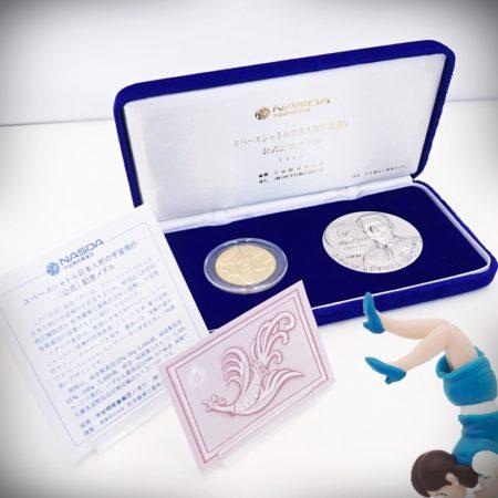 スペースシャトル 日本人初宇宙飛行 公式記念メダル 2点プルーフセット( K24 純金 / SV1000 純銀 )1992年