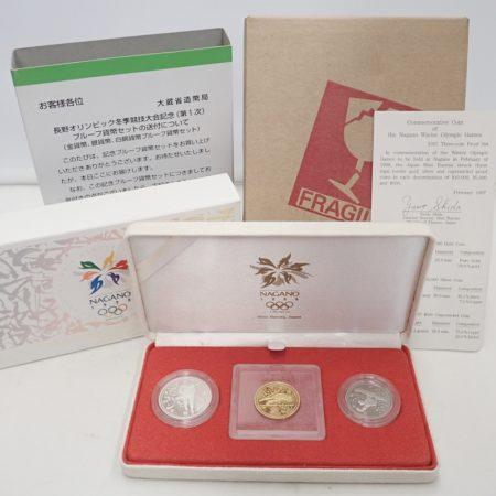 1998年 長野オリンピック 冬季大会記念 金貨 銀貨 白銅貨 プルーフ貨幣セット 第1次