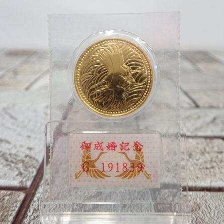 皇太子殿下 御成婚記念 5万円 金貨 平成5年 ブリスターパック入り