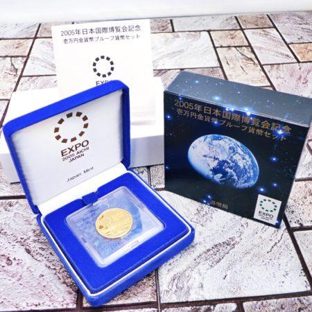 2005年 日本国際博覧会記念 壱万円 金貨幣セット