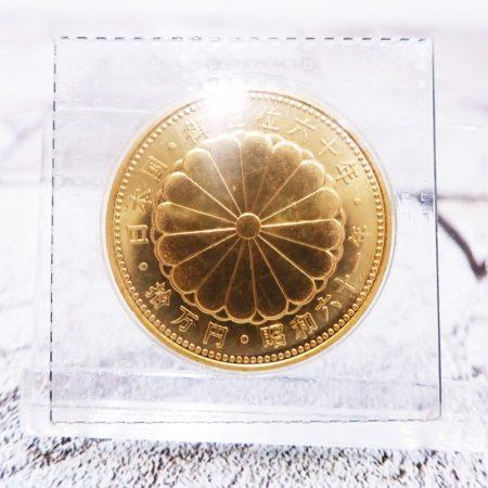 昭和61年 天皇陛下御在位60年記念 10万円金貨 ブリスターパック入り