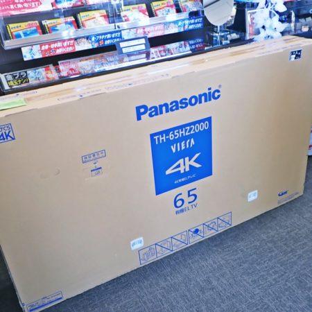 パナソニック VIERA 65V型 4K 有機EL テレビ TH-65HZ2000 4Kダブルチューナー内蔵