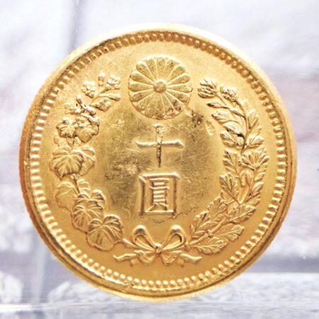 新10円金貨 明治41年 財務省発行 K21相当