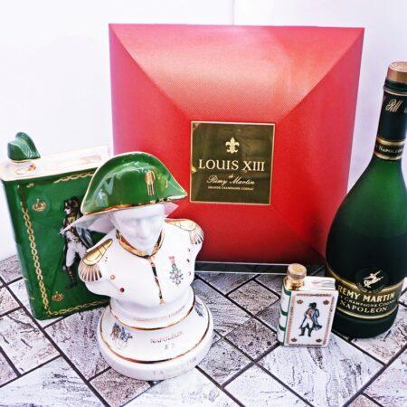 洋酒 レミーマルタン ルイ 13世 ターナー ナポレオン コニャック ゴデ ブランデー
