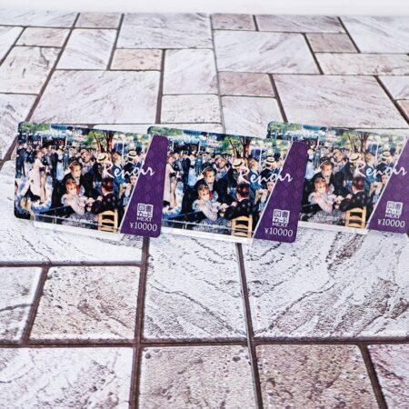 図書カード NEXT 30000円分 ( 10000円×3枚 ) ルノワール 「ムーラン・ド・ラ・ギャレットの舞踏会」